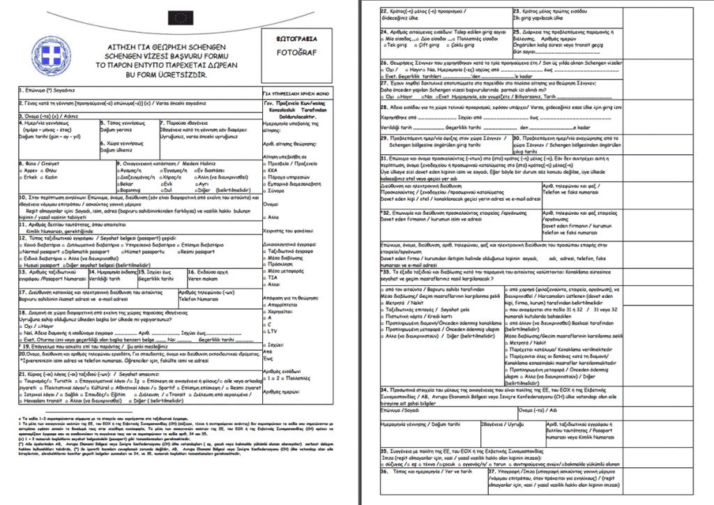 Yunanistan vize başvuru formu örneği