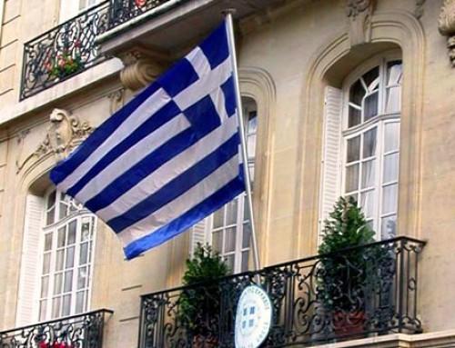 Yunanistan Vizesi İstanbul Merkezi