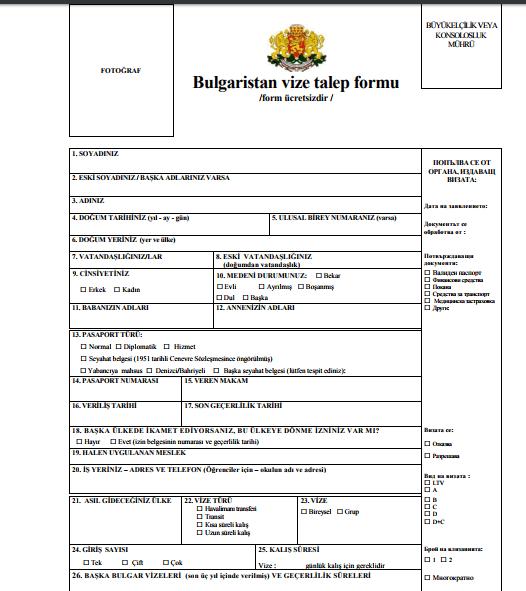 bulgaristan vizesi başvuru formu